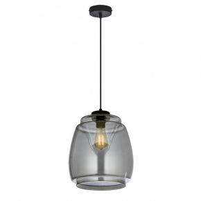 Подвесной светильник Pilar 2577