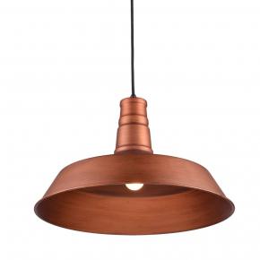Подвесной светильник LSP LSP-9698