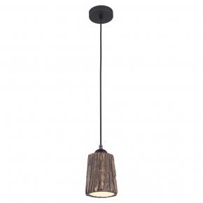 Подвесной светильник LSP LSP-9862