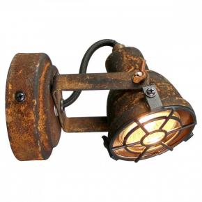 Подвесной светильник LSP LSP-9891