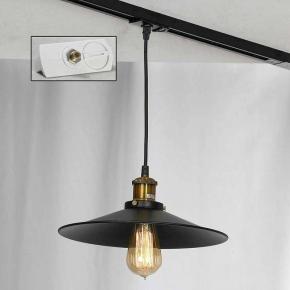 Трековый светильник Track Lights LSP-9601-TAW