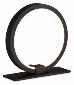 Настольная лампа Mantra Kitesurf 7145