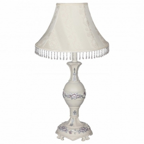 Интерьерная настольная лампа Sogni SL251.504.01
