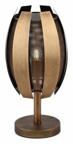 Настольная лампа декоративная Rivoli Diverto Б0044558