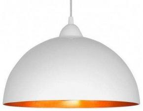 Подвесной светильник Nowodvorski Hemisphere 4893