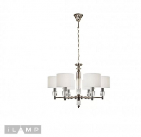 Подвесной светильник Cubus 2831