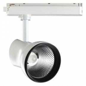 Трековый светильник PORT PIRUM 358436