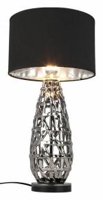 Настольная лампа Omnilux Borselli OML-19404-01