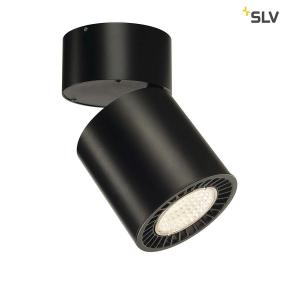 Подвесной светильник  V4045/1S