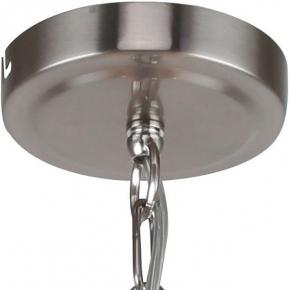 Подвесной светильник Varus 15867