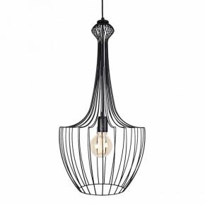 Подвесной светильник Nowodvorski Luksor 8851, N8851