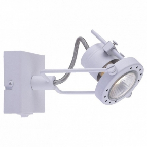 Настенный светильник Arte Lamp Costruttore A4300AP-1WH