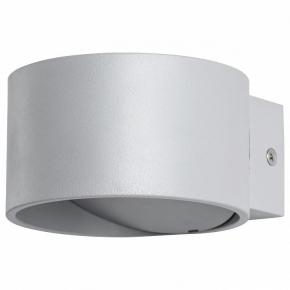 Бра Arte Lamp Cerchio A1417AP-1GY