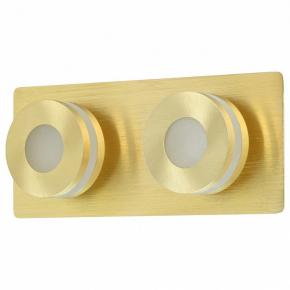 Настенный светодиодный светильник De Markt Пунктум 2 549020502