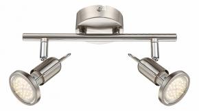 Настенно-потолочный светильник Globo Rail 54382-2
