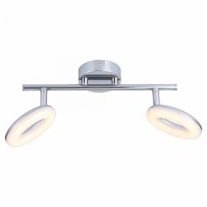Потолочный светильник Arte Lamp Ciambella A8972AP-2CC