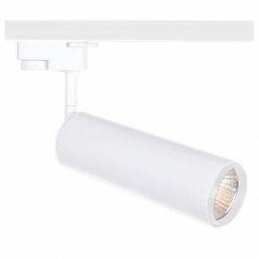 Потолочный светильник Arte Lamp Track Lights A1412PL-1WH