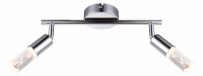 Настенно-потолочный светильник Globo Peru 56199-2