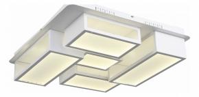 Потолочный светильник ST Luce Mecano SL934.502.05