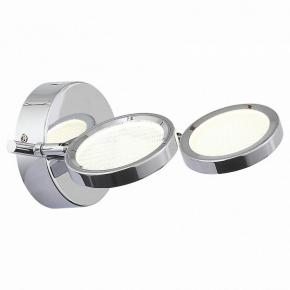 Настенно-потолочный светильник ST Luce Gruppo SL576.101.02