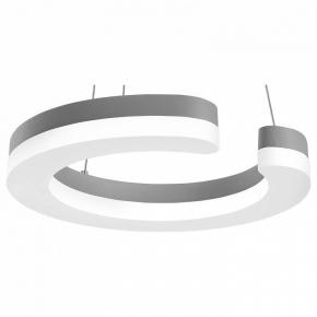Подвесной светодиодный светильник Lightstar Unitario 763149
