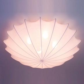 Потолочный светодиодный светильник Nowodvorski Form 9672