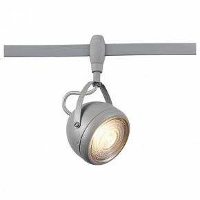 Трековый светильник Odeon Light Graffito 3803/1