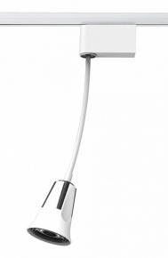 Трековый светодиодный светильник Novotech Hosta 357702