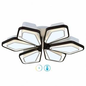 Потолочный светодиодный светильник Ambrella light Granule FG2506