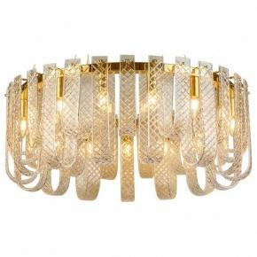 Подвесной светильник L'Arte Luce  L35915