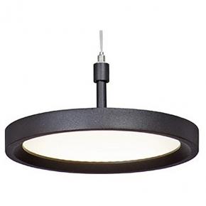 Подвесной светодиодный светильник Vitaluce V4603-1/1S