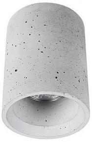 Потолочный светильник Nowodvorski Shy 9390