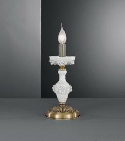 Настольная лампа Reccagni Angelo P 9011 P