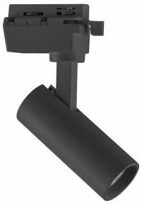 Трековый светодиодный светильник Lightstar Volta 227247