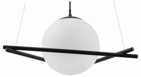 Подвесной светильник Eglo Salvezinas 39591