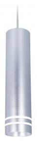 Подвесной светодиодный светильник Ambrella light Techno Spot TN251