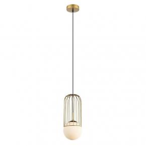 Подвесной светильник Lumien Hall Turi LH4115/1P-BK