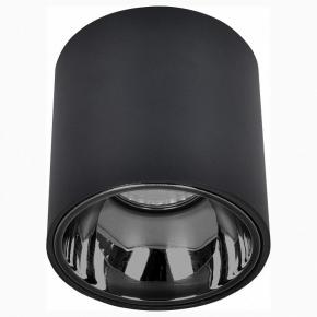 Потолочный светодиодный светильник Citilux Старк CL7440111