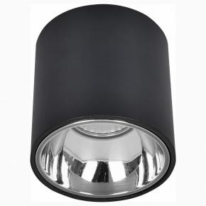 Потолочный светодиодный светильник Citilux Старк CL7440112