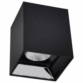 Потолочный светодиодный светильник Citilux Старк CL7440211