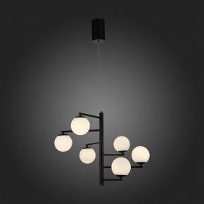 Подвесной светодиодный светильник ST Luce SL395.413.06