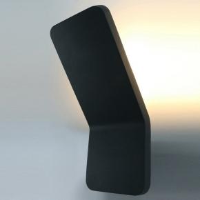 Настенный светильник Arte Lamp 8053 A8053AL-1GY