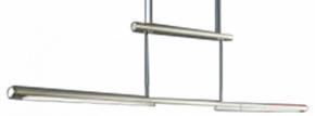 Подвесной светодиодный светильник Eglo Flagranera 97062