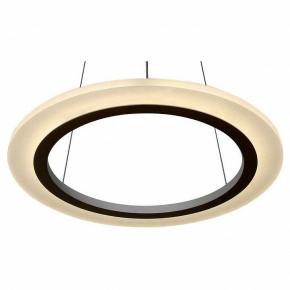 Подвесной светильник Neo 2088/71/01C