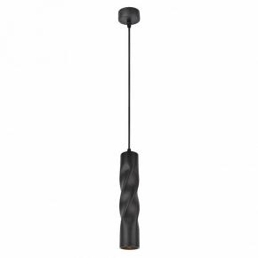 Спот Eurosvet Holly 20067/1 LED белый