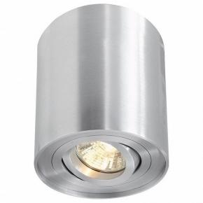 Накладной светильник Deko-Light Bengala 122416