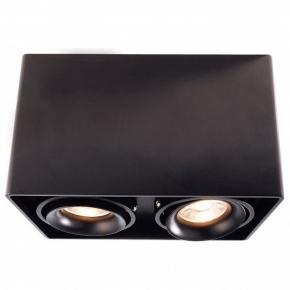 Накладной светильник Deko-Light Mona II 348005