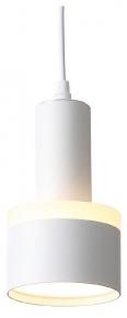Подвесной светодиодный светильник ST Luce Panaggio ST102.503.12