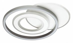 Потолочный светодиодный светильник Lumion Ledio 4504/85CL
