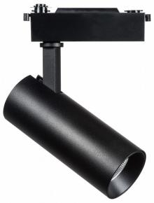 Трековый светильник MAG 026964
